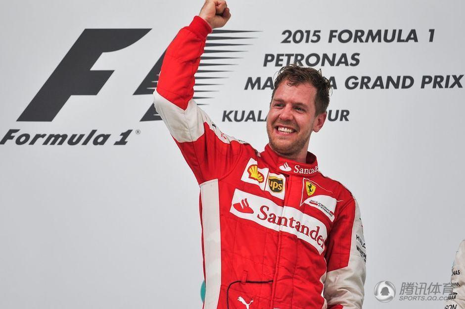 F1马来西亚站:维特尔福地 车王纪录难破