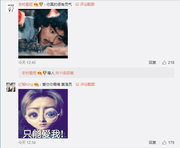 ca88亚洲城手机版下载_黄子韬回应新剧遭质疑:我会努力让自己更好!