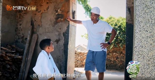 《爸爸去哪儿5》揭秘陈小春成名史 从小住贫民窟做过理发师