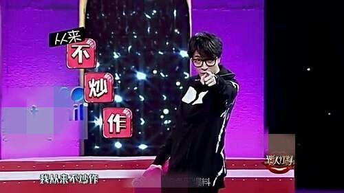 薛之谦与李雨桐的争议终于结束,有网友表示这就是渣男的后果图片