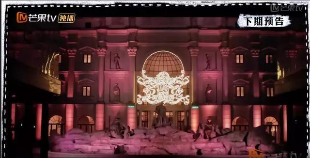 """《明星大侦探》历经25天造景的玫瑰酒店,现状也是一个""""惨""""啊~"""