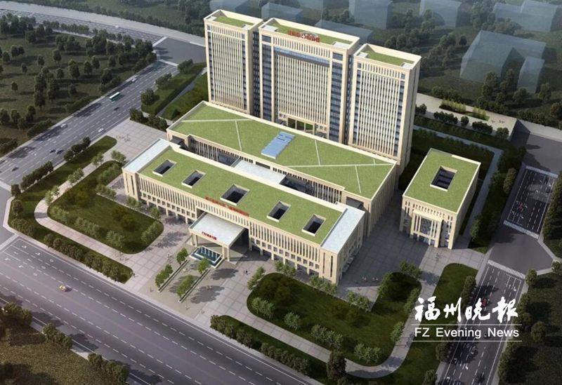 福清新建大医院和五星酒店动工 总投资43亿元