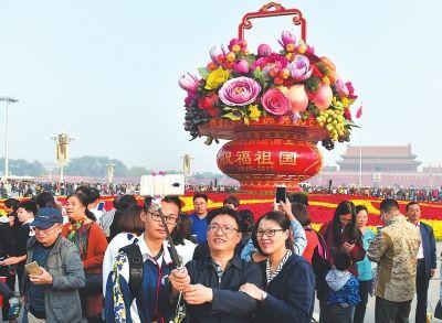 国庆假期首日 全国接待游客1.13亿人次