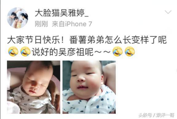 王栎鑫妻子首晒二胎儿子正面照,跟爸爸简直复制粘贴