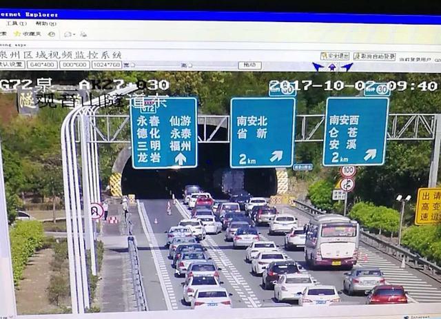 国庆中秋长假第二天 泉州高速车流不减