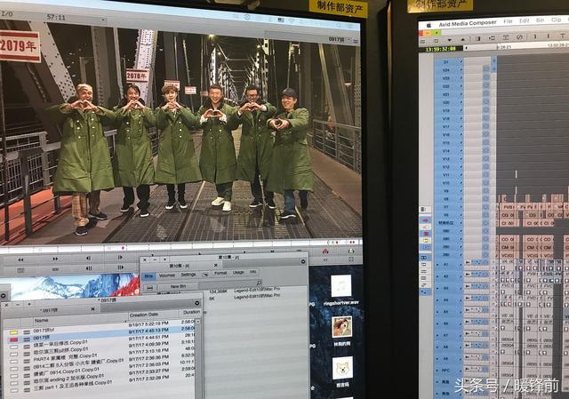 《极限挑战》停播第四周 工作人员电脑屏幕画面泄露小秘密