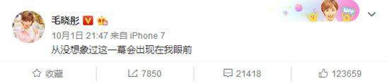 毛晓彤陈翔分手原因爆光,看呆了所有网友!她怎么会是这样的人!