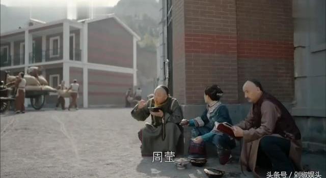 那年花开吴泽最终走上变法的道路 沈星移结局刺杀慈禧失败死了吗