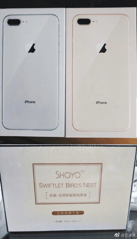 空天猎最新票房数据 范冰冰真的拼:写好评送iphone8