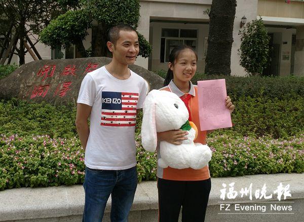 ca88亚洲城手机版下载_ca88亚洲城手机版下载:初一女生捡到万元急寻失主