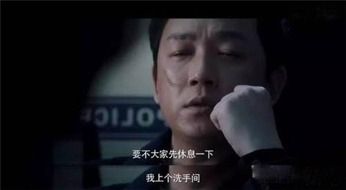 白夜追凶终极剧透结局 幕后boss是赵茜或者高亚楠 关宏宇被冤枉