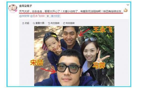 王宝强好心将他从农村带出,却换来无情背叛,如今将面临15年刑期