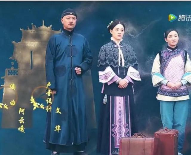 那年花开月正圆赵白石成了王爷的人黑化了吗 结局揭秘