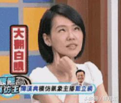 陈乔恩报价8千万女主被替换 陈乔恩得罪了谁?被结婚后又被曝片酬太贵