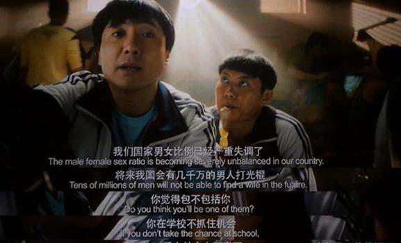 羞羞的铁拳票房破8亿 或将夺得中国2D电影票房榜首 羞羞的铁拳最终票房预测
