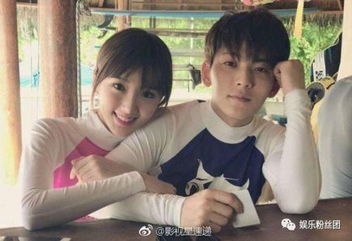 陈翔发微博确认和毛晓彤已分手,希望粉丝们停止攻击和造谣
