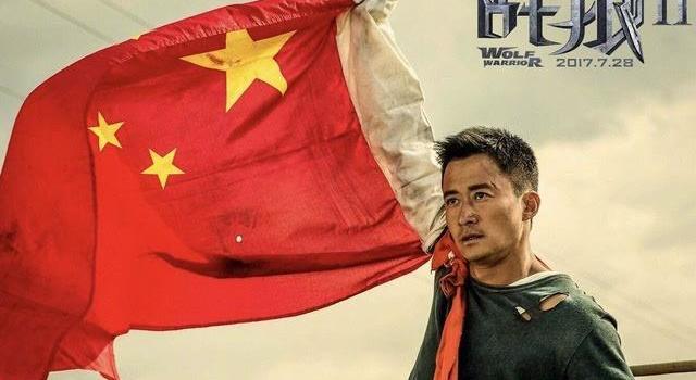 上映第70天,战狼2单日票房仍然超200万,吴京太牛了!