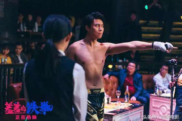 羞羞的铁拳票房逼近9亿!它的对手将是这部泰国年度神片