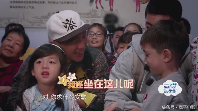 嗯哼扑到泡芙怀里,刘畊宏对杜江说你儿子真热情奔放