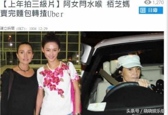 张柏芝拒赡养家人是真的吗?55岁妈妈打两份工维持生活?网友:又在作妖!