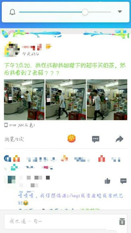 薛之谦被爆出轨后,逛超市被网友偶遇,近照有点颓废!