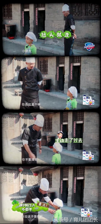爸爸5陈小春教导儿子Jasper提防坏人,简单3点让孩子脱离危险