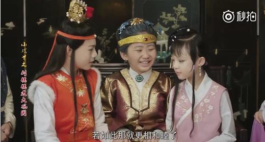 小戏骨《红楼梦》贾宝玉初见黛玉,网友:小眼神里全是戏