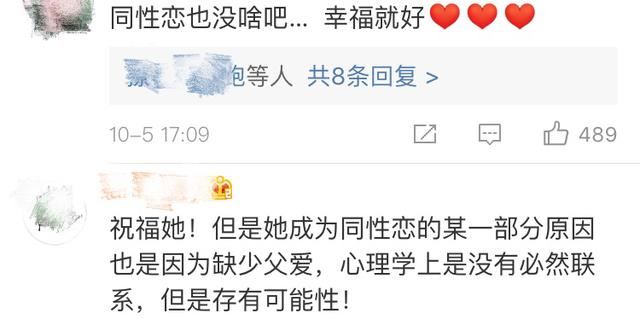 成龙女儿吴卓林出柜外国女友!网友纷纷点赞支持祝福