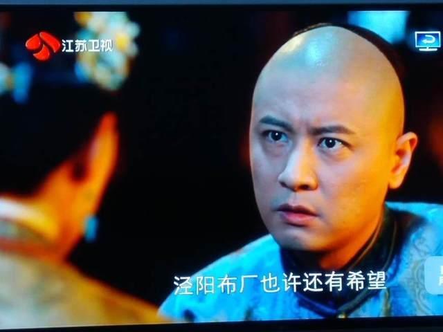 吴泽逃走之前因为自私做的这件事,却救周莹一命,吴家二叔领盒饭