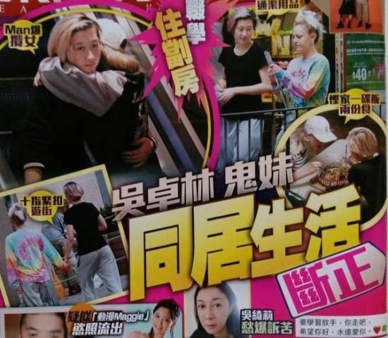 吴卓林出柜女友发长文表白 吴绮莉:我年轻比你叛逆
