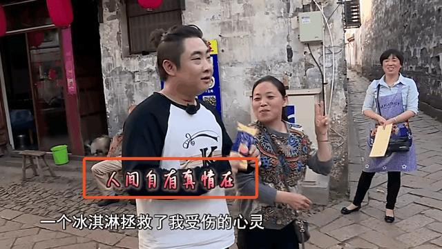 抄袭《极限挑战》的综艺已上线,全程尴尬,复播无望!
