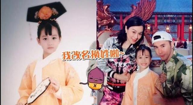 钟丽缇为张伦硕给女儿考拉改名了!考拉正式跟继父张伦硕姓张