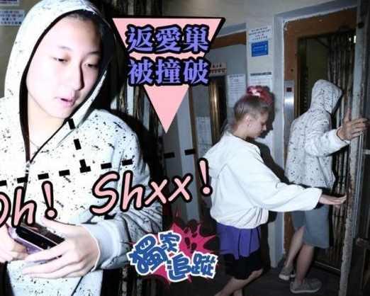 吴卓林宣布出柜!都是成龙惹的祸,18年对女儿来不闻不问!