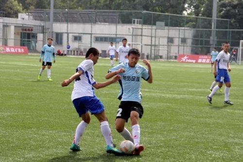 全国青少年足球冠军杯赛总决赛 西山学校强势进入全国冠亚军争夺赛