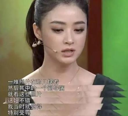 蒋欣为何在娱乐圈没朋友?刘涛5个字说出真相,怪不得35岁才红!