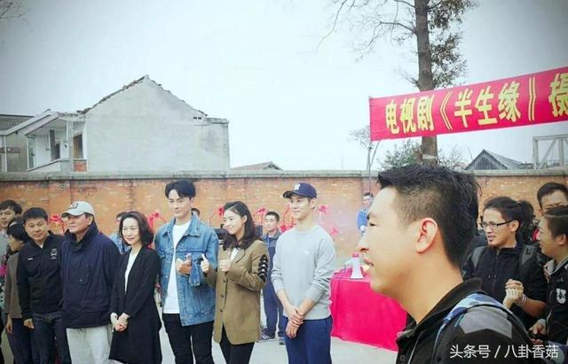 蒋欣翻拍林心如《半生缘》今日开机,刘嘉玲饰演顾曼璐引发期待