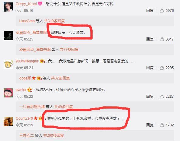 《战狼2》代表中国参加奥斯卡,却惹怒了很多人破口大骂?