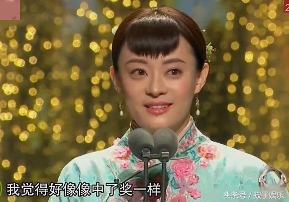 孙俪打扮成周莹上台拿奖,她的发言使现场气氛凝固!