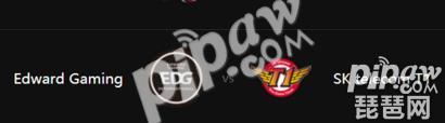 LOLS7小组赛EDG vs SKT赛事直播地址 lplEDG大战lckSKT