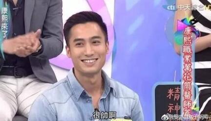 阿娇钟欣潼新恋情曝光 与台湾医生赖弘国姐弟恋 网友:i陈冠希帅