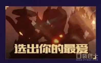 《王者荣耀》S9赛季3位新英雄剪影 公孙离19号曝光