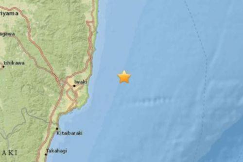 日本福岛海域发生5.4级地震 东京电力表示核电站未发现异常