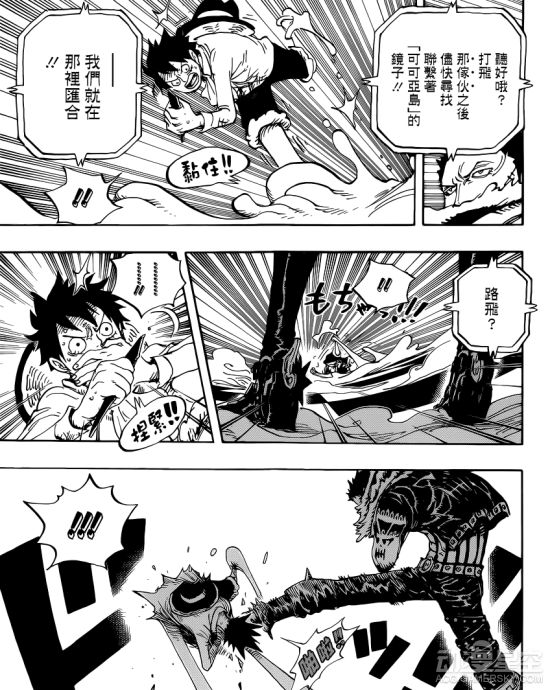 海贼王漫画881话图解:路飞露出柯拉松笑容 开始大反击