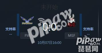 英雄联盟S7小组赛FW vs MSF赛事直播 闪电狼蓄势待发