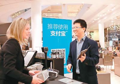 全球数十万商家支持中国游客手机支付 感叹不可思议