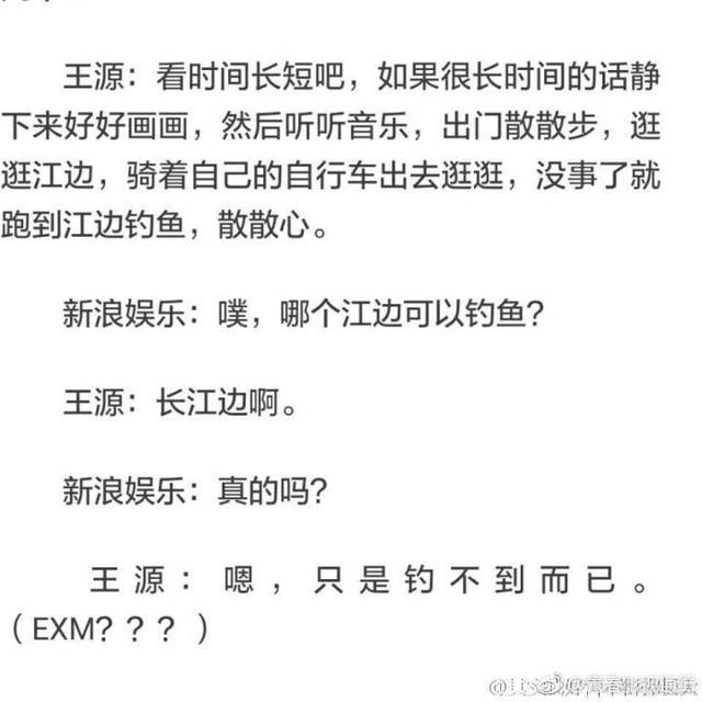 《青春旅社》王源称不想露肉,耿直男孩变身段子手