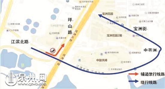 明日起泉州坪山路与江滨北路交叉口禁左转 车辆请绕行