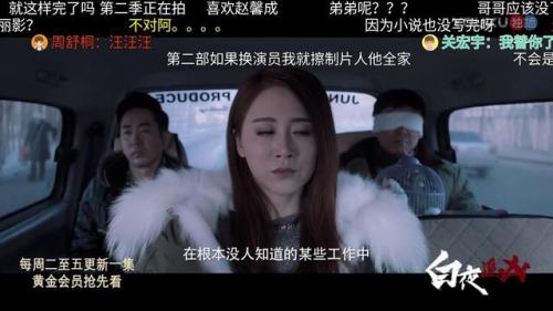 白夜追凶小说结局是什么 关宏宇入狱高亚楠生女刘队牺牲