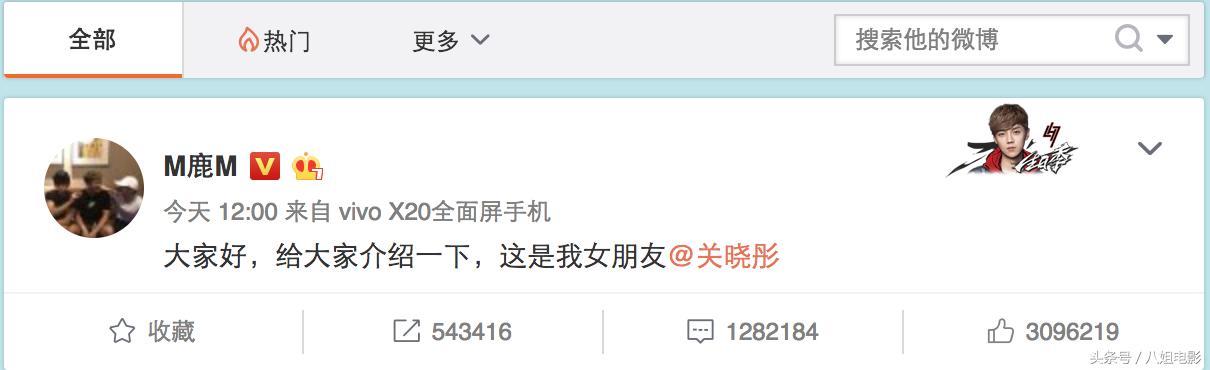 鹿晗公开恋情女粉丝跳楼自杀?西南大学官方微博发辟谣声明(2)
