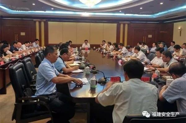 省政府第四季度防范重特大生产安全事故会议召开